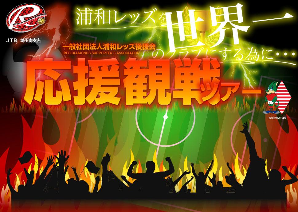 http://reds-ss.com/tourImages/tour_00000099_1546914415.jpg